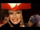 Таисия Повалий - Не спугните жениха 2002
