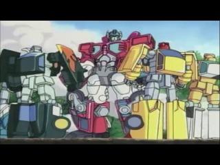 Трансформеры роботы в маскировке 11 - 20 серия / Роботы под прикрытием.