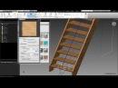 2 Проектирование лестниц в Autodesk Inventor