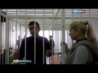 Вести.Ru: Бывший депутат Рады арестован в Италии за драку восьмилетней давности