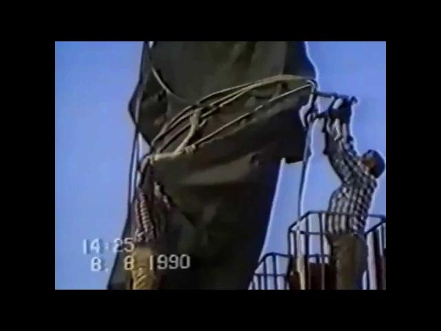 Демонтаж памятника Леніну в Тернополі (8 серпня 1990 року)