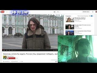 Эф-Оу. Live. Разоблачение: Вся правда о Yung Trappa и Максим Кац. Раздвоение личности.