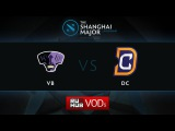 Void Boys - DC Shanghai Major America Quali, game 2