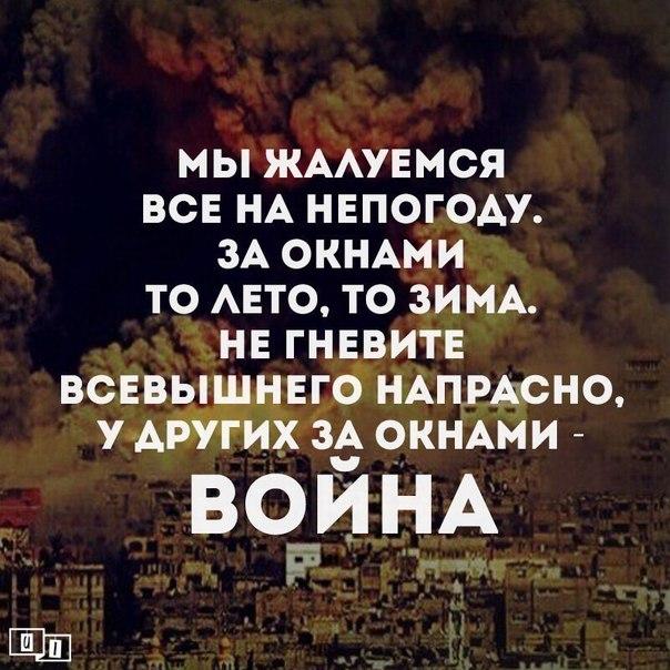 За минувшие сутки боевики 50 раз обстреляли позиции ВСУ. В районе Крутой Балки был бой, - штаб - Цензор.НЕТ 6935
