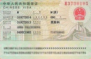 услуги переводчика китайского языка в куньмине