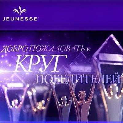 Картинки по запросу jeunesse автошип