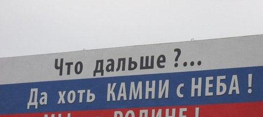"""""""Ни описи, ни протокола. Посмотри, какие рожи у МВД России. Кошмар!"""", - в Севастополе неизвестные под присмотром оккупантов вывезли имущество предпринимателей - Цензор.НЕТ 2088"""