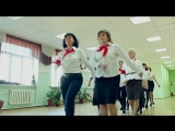 Пионерское Детство учителей Лицея № 1