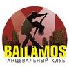 """Танцевальный Клуб  """"Bailamos"""""""