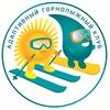 Адаптивный клуб по горнолыжному cпорту