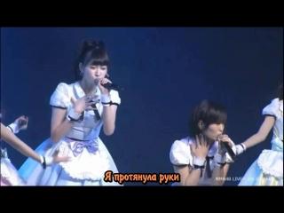 NMB48 - Aoi Tsuki ga Miteru Kara (