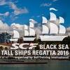 SCF Far East Tall Ships Regatta 2018
