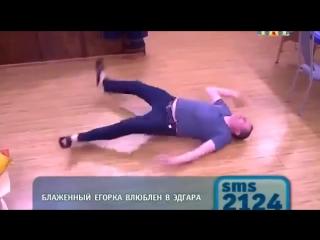 Spice  Дом 2 Николай Должанский