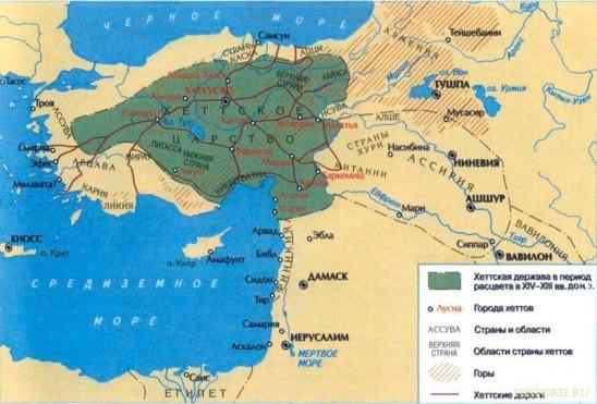 Аннияс или Ананиа — царь древнеармянского государства Хайаса в 1340 — 1310-х годах до н. э.