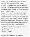 Анна Чистякова фото #15