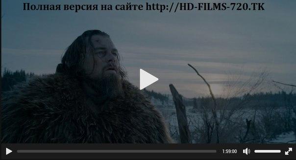 Выжившие (2017) скачать торрент » filmstor. Net открытый торрент.