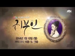 Trailer 귀부인 / Благородная женщина / Noble Woman