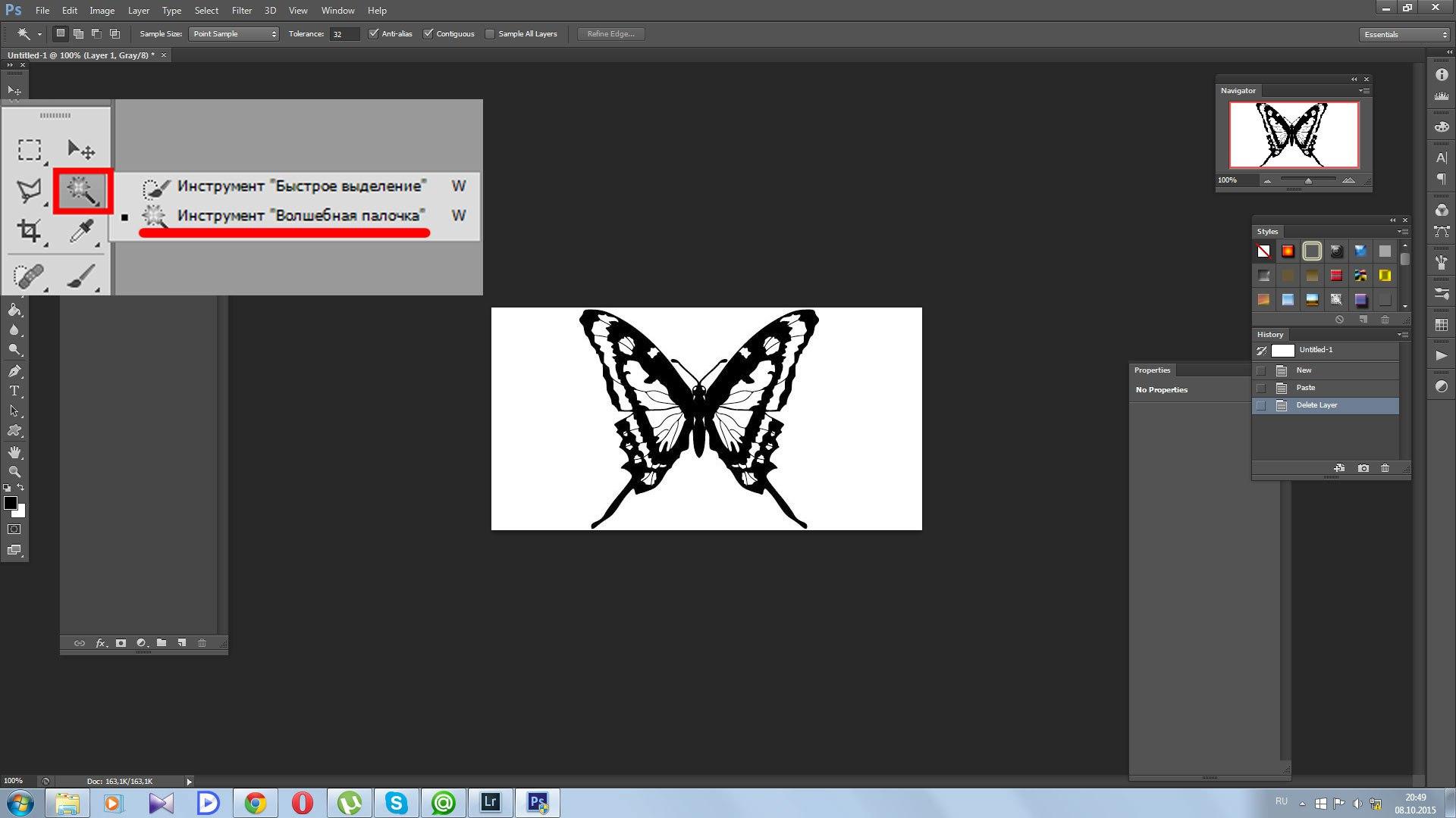 Как сделать фото без фона в фотошопе cs6