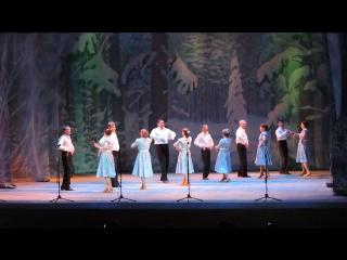 Русский лирический. Школа бальных танцев