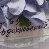Украшения ручной работы Колотовкиной Марины
