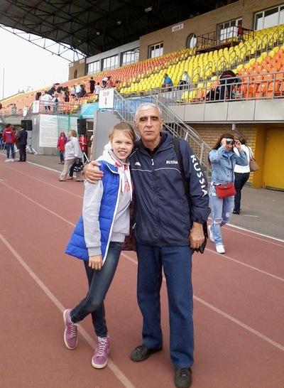 Виталина Григер