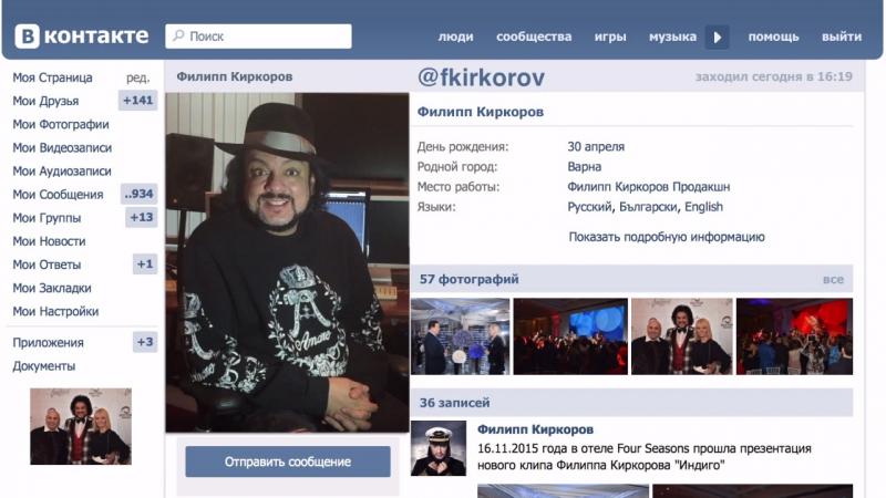 нет изображения видео вконтакте - фото 10