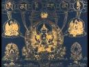 Бардо Тодол в традиции БОН, наставления дает Преподобный Арта Лама