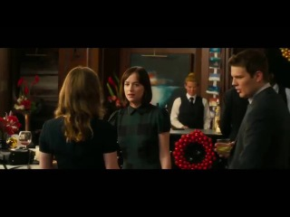 How To Be Single Movie Clip