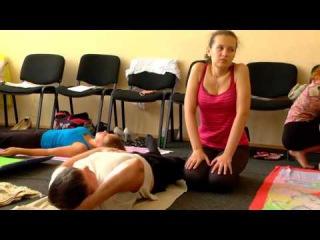 Телесная терапия Упражнение