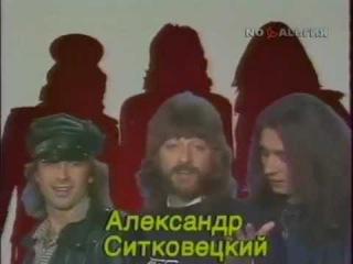 Монин, Александр Смеян, Павел