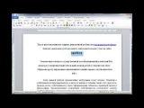 Речь (доклад) для защиты дипломной работы. Образец