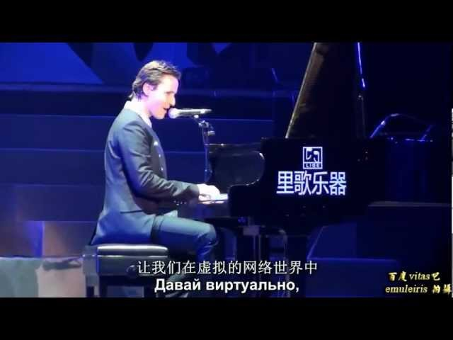 VITAS 2011.10.04 永恆之吻 / A Kiss As Long As Eternity_Beijing Say You Love 中俄字幕