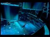 Эстония Евровидение 2009 Urban symphony выступление в финале