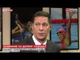 Глава ОКР назвал условия участия российских атлетов в ОИ 16