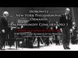 Владимир Горовиц С.В.Рахманинов Концерт No.3 Op.30