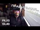 [30.04.2015] Погнали с нами на автобусе! (русские субтитры)