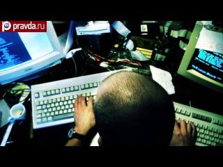 """""""Китайские хакеры"""" нанесли удар по США"""