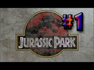 Парк Юрского Периода #1