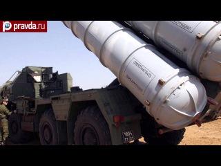 США и Израиль боятся С-300 в Иране