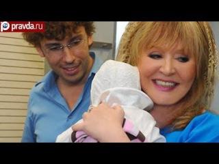 Галкина и Пугачеву обвинили в покупке детей