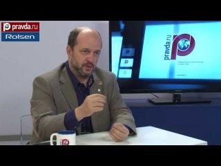 """Как развивалась история Рунета? Герман Клименко в прямом эфире """"Правды.Ру"""""""