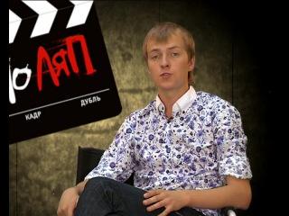 Киноляп - Реальные кабаны