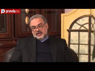 Посол Ирана в РФ: «Россия вернёт своё место в мире»