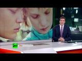 Страдающую аутизмом и ДЦП сестру Натальи Водяновой выгнали из кафе
