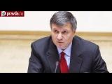 Арсен Аваков: сторонников ДНР и ЛНР надо было взрывать