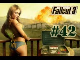 Fallout 3 WE #42 - Убежище 112 или Добро пожаловать в Матрицу