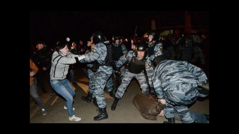 Западное Бирюлево самосуд идёт