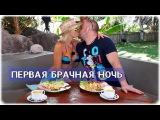 Дом-2 Последние Новости на 19 декабря Раньше Эфиров (19.12.2015)