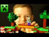 Мультики Лего Майнкрафт. Lego Minecraft Animation. Мультфильм для детей на русском языке. Кока Туб