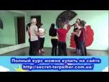 Коммуникативные танцы -  игры для дошкольников и младших школьников ЧАСТЬ 2